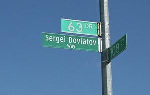 В Нью-Йорке состоялась церемония открытия SERGEI DOVLATOV WAY