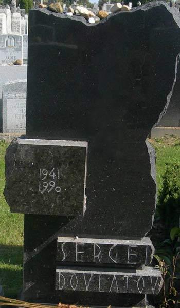 Могила Сергея Довлатова
