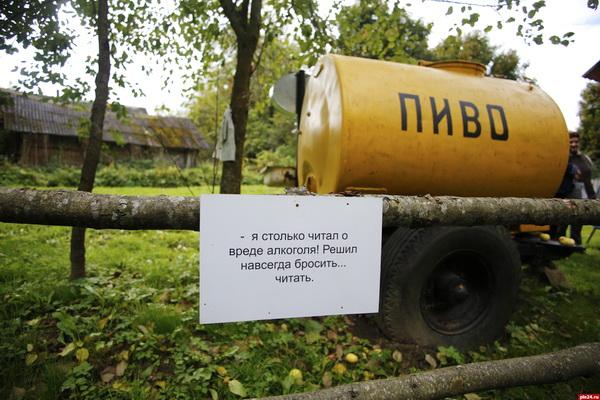 Фото: pln-pskov.ru