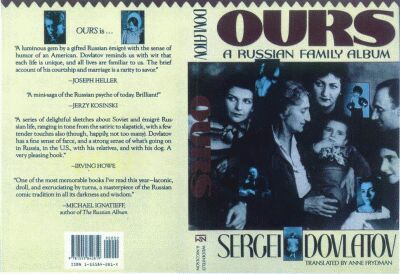 Ours: A Russian Family Album [Наши]. New York: Weidenfeld & Nicolson, 1989